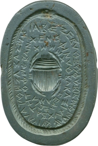 Egyptian_-_Gnostic_Gem_with_Scarab_-_Walters_42872